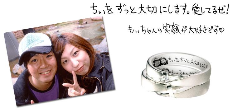 ■写真と手書きメッセージを刻印する